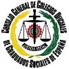 logo_consejo_general
